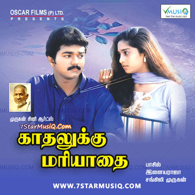 Muthal mariyathai tamil movie songs free download music by.