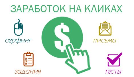 serfing-money.png