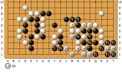 Honinbou69-2-30.png