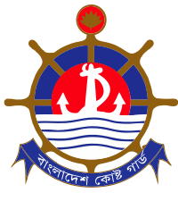 Symbol of Bangladesh Coast Guard.svg