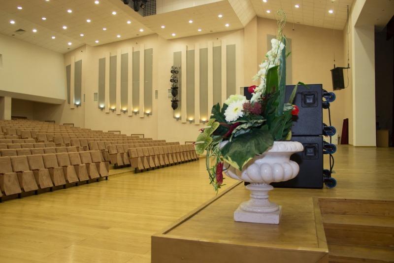 Конференц-зал Лермонтовки