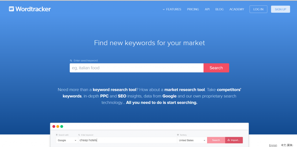 word tracker - keyword research tool