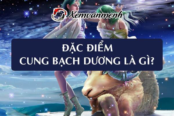 cung-bach-duong-co-dac-diem-gi