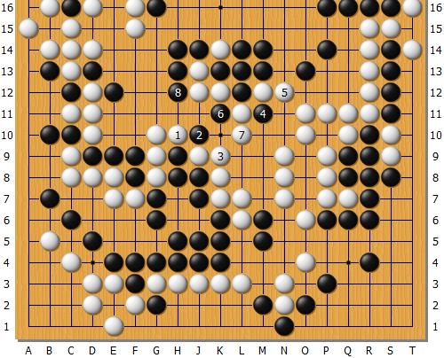 Honinbou69-3-62.png