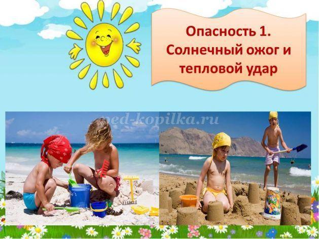 https://ped-kopilka.ru/upload/blogs2/2019/6/69554_32d733e237ba9117270f654f557500c4.jpg.jpg