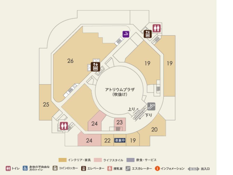 B029.【神戸ファッションマート】3Fフロアガイド170529版.jpg