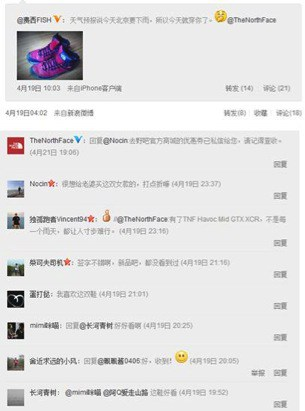 Weibo Social Media Engagement North Face