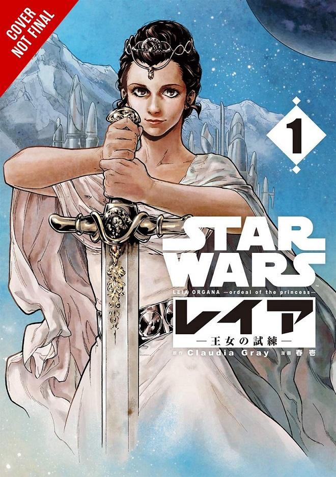 This image has an empty alt attribute; its file name is Star-Wars-Leia-1.jpg