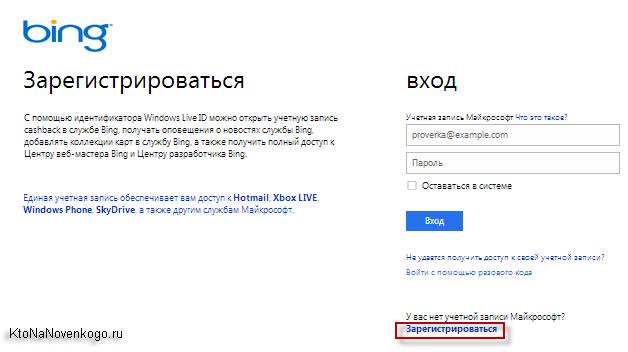http://ktonanovenkogo.ru/image/05.051.png