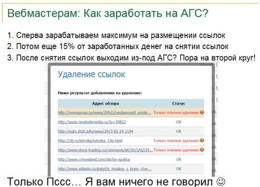 C:\Users\Sergius\Desktop\0_13fdb3_51ed8ef1_orig.jpg