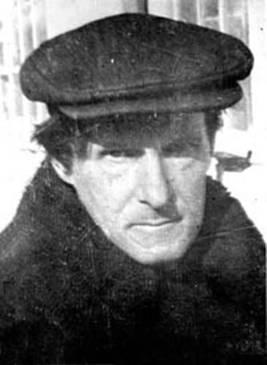 С. И. Калмыков