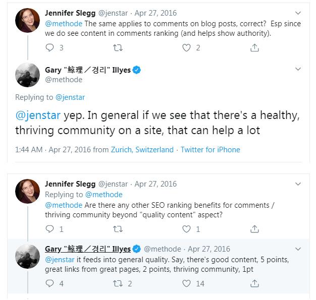 Твит Гэри Илша подтверждает, что Google учитывает комментарии в оценке качества сайта и ранжировании