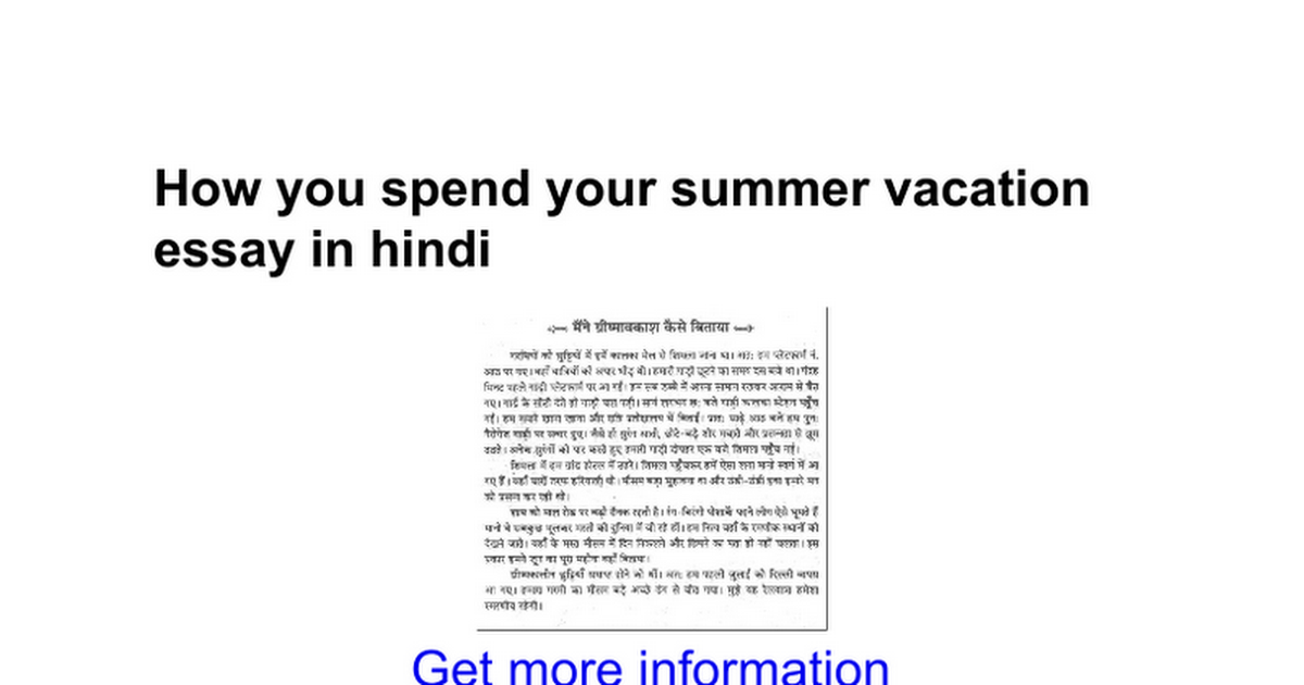 how you spend your summer vacation essay in hindi google docs