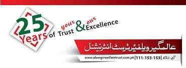 Alamgir Welfare Trust Int'l - Home | Facebook