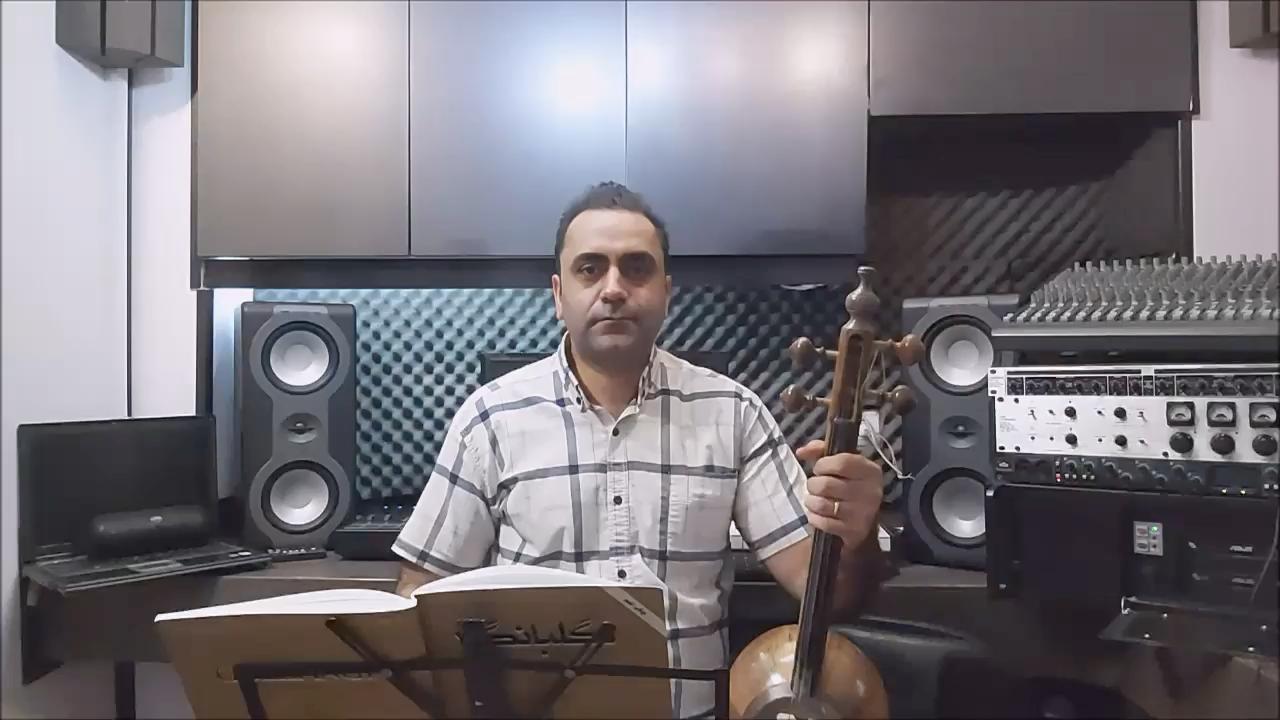 آشتی هایده کتاب اول گلبانگ ایمان ملکی کمانچه