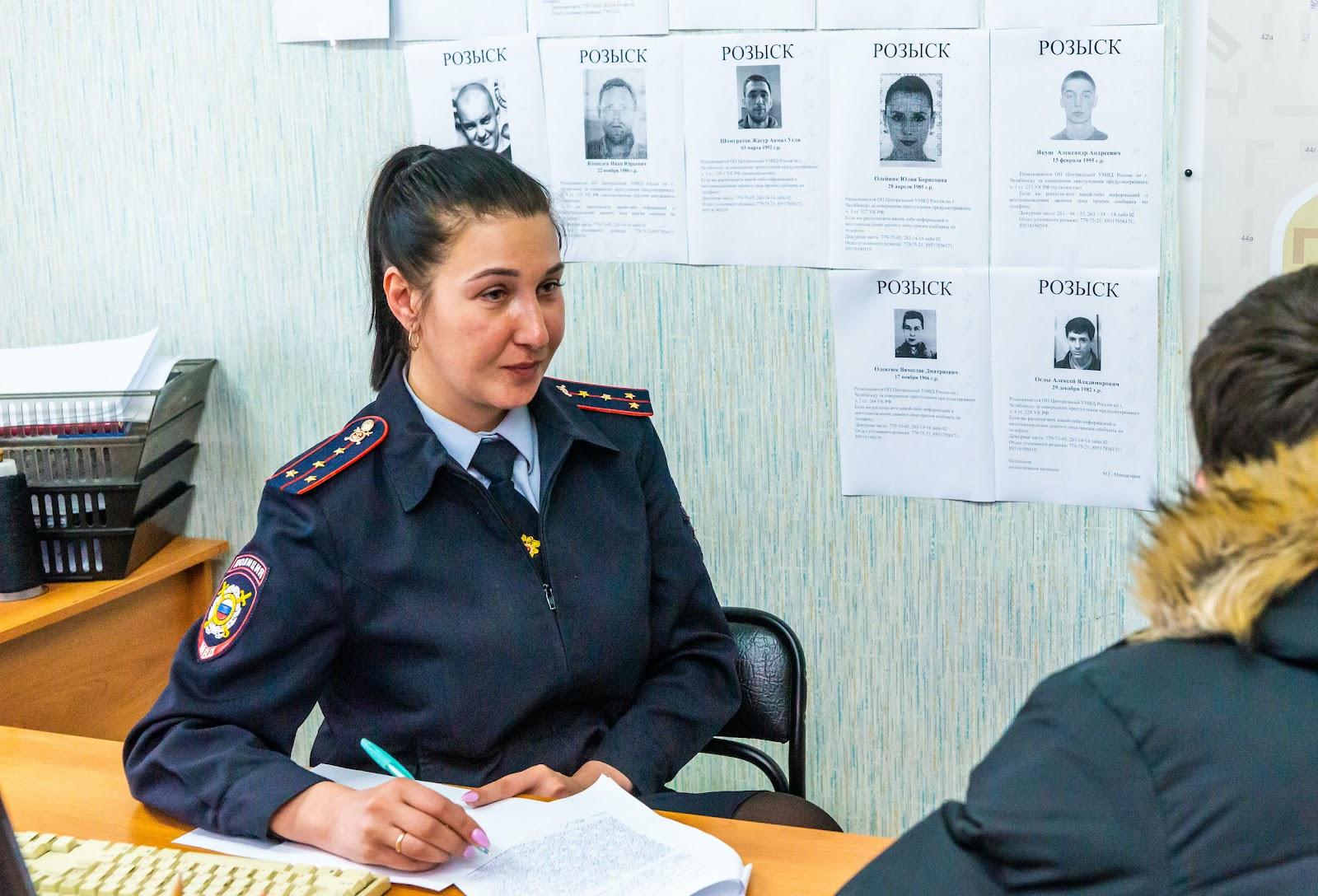 Девушке на работу в полицию челябинске как заработать инстаграмм модели