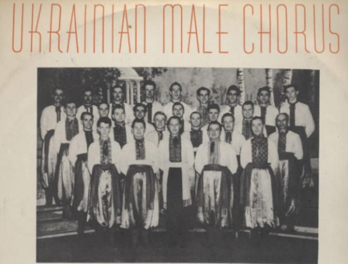Украинский мужской хор из Виннипега. Фото с обложки альбома Ukrainian Male Chorus Sings Folk Songs