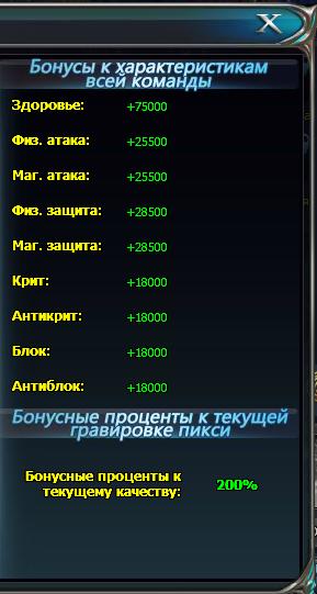 EDX50mSdyokh5PRzM6-ouDiQoO6h-kNEemgmybvw