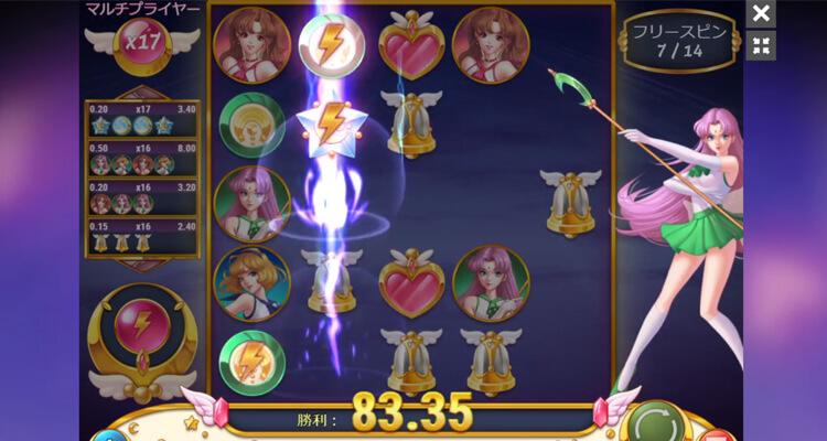 スロット ムーンプリンセス Moon Princess