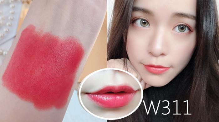 C:\Users\S3-56\Desktop\(LOOK)韓國 Hope Girl~水晶魅惑多彩養護唇膏(3.4g/3.7g) 多款可選\2.jpg
