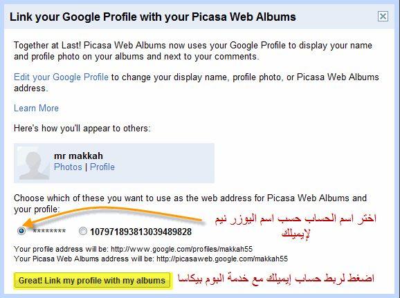 طريقة موقعك جوجل درايف بواسطة EKO-HpUetq9P4nEwLvqz