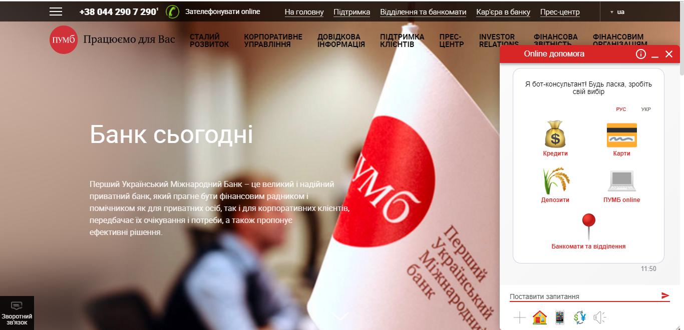 Как узнать о кредите в онлайн техника в кредит онлайн хабаровск