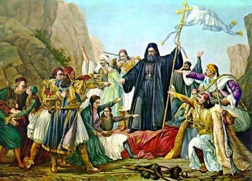 Ekklisia-kai-Epanastasi-1821.jpg