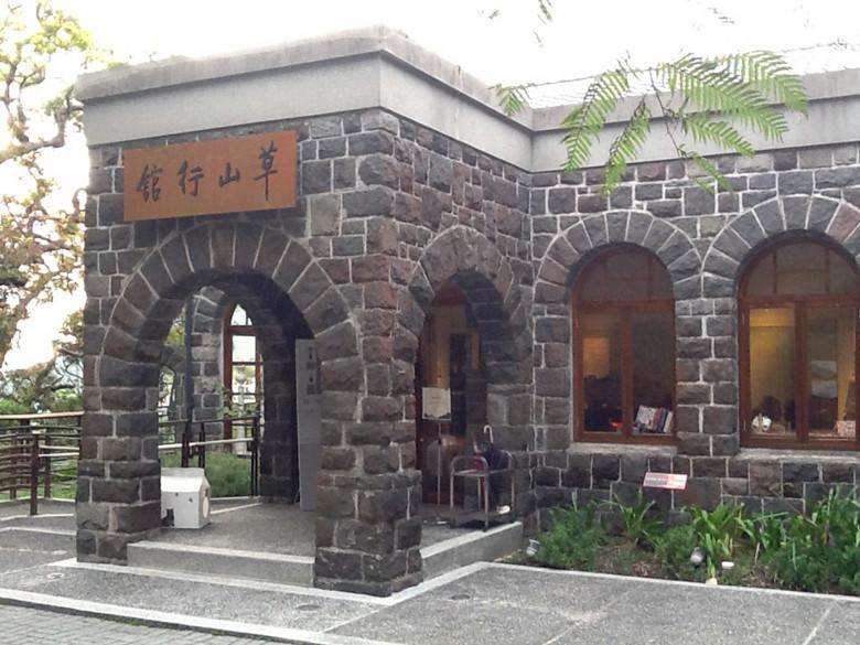 caoshan3