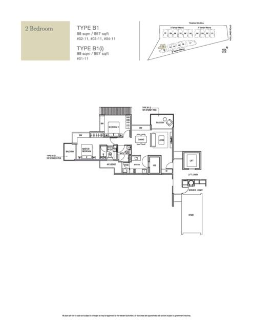 2 Bedroom - Holland Residences