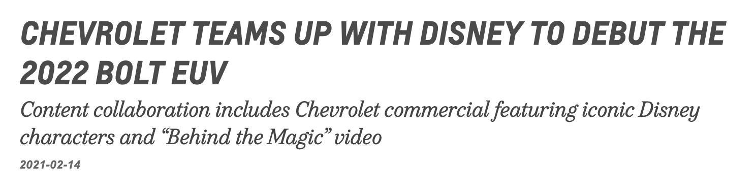 Press release headline example: Chevrolet