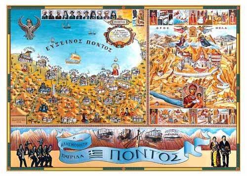 Ποντιακή Ιστορία - Ποντιακή Γενοκτονία | Νέα από το Αγρίνιο και ...