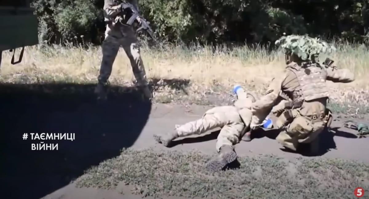 Спецназовцы ВСУ