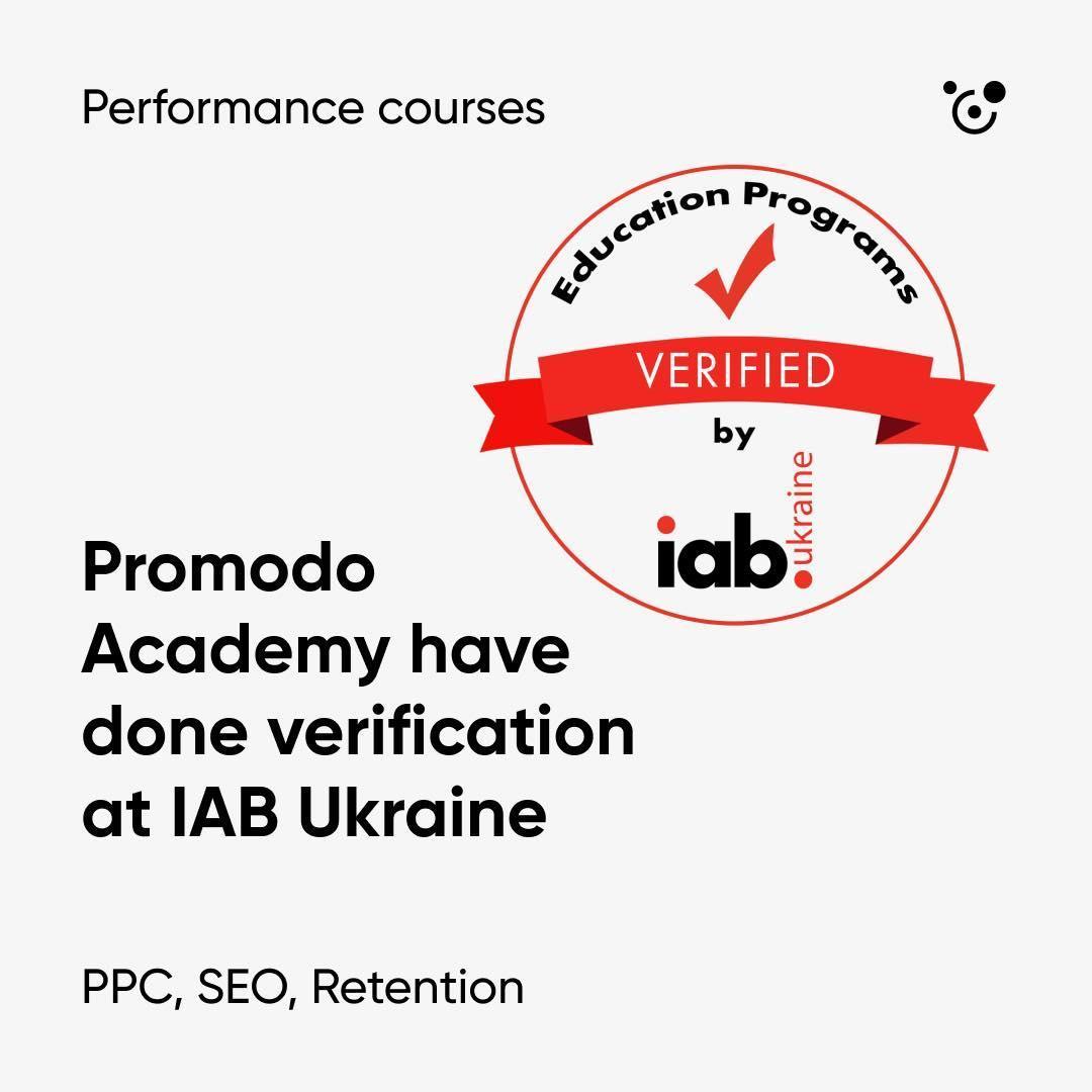 Сертификация курсов CEO — документ международной независимой ассоциации подтверждает качество обучения