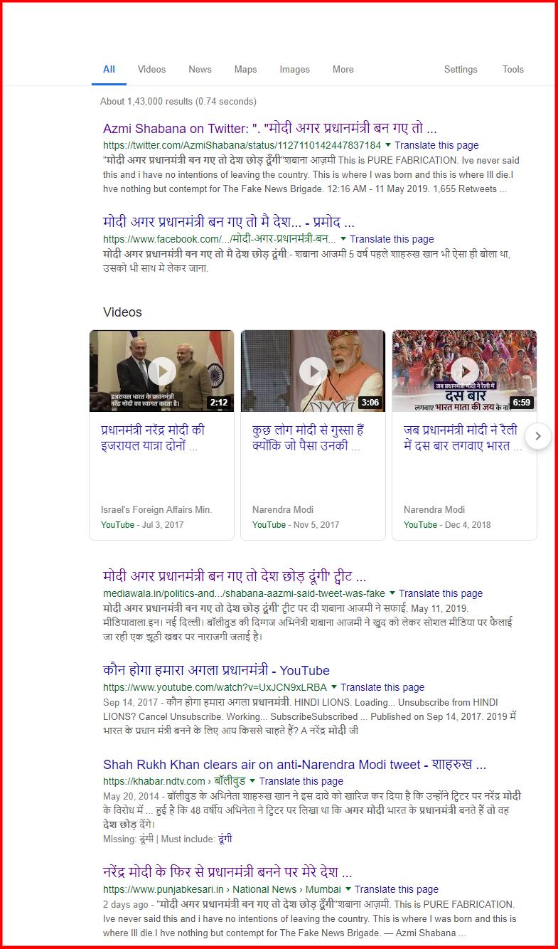 screenshot-www.google.co.in-2019.05.13-05-41-20.png