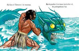 Image result for the taniwha