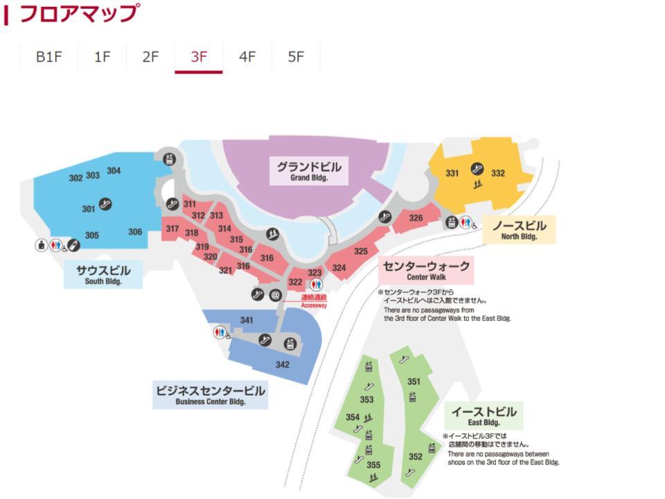 O026.【キャナルシティ博多】3Fフロアガイド170423版.jpg