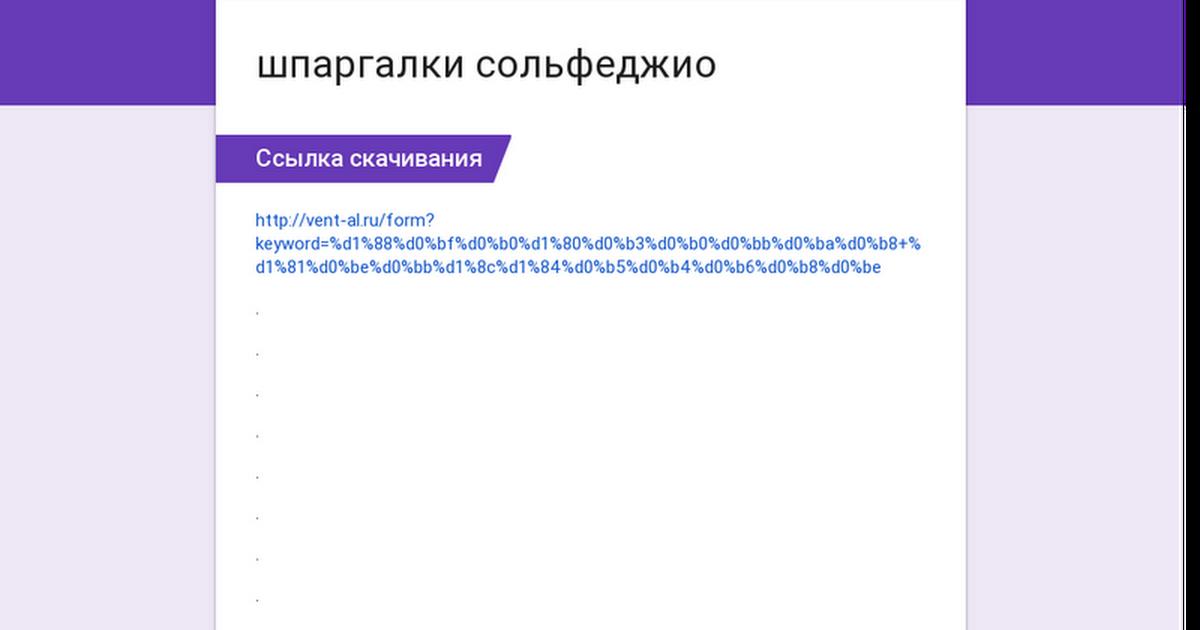 makarenko-sbornik-2012-shpori-skachat-ezhik-osennem