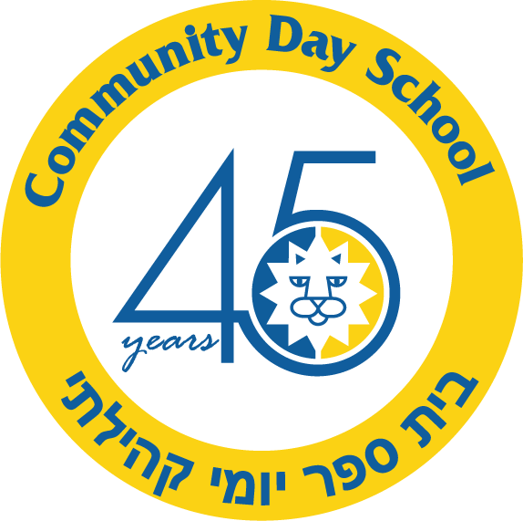 45-years_logo_fin.png