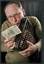 Вожделенный доллар