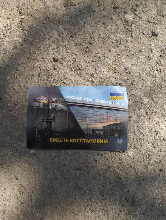 Новость дня: над оккупированным Донбассом разбросали проукраинские листовки (фото), фото-1