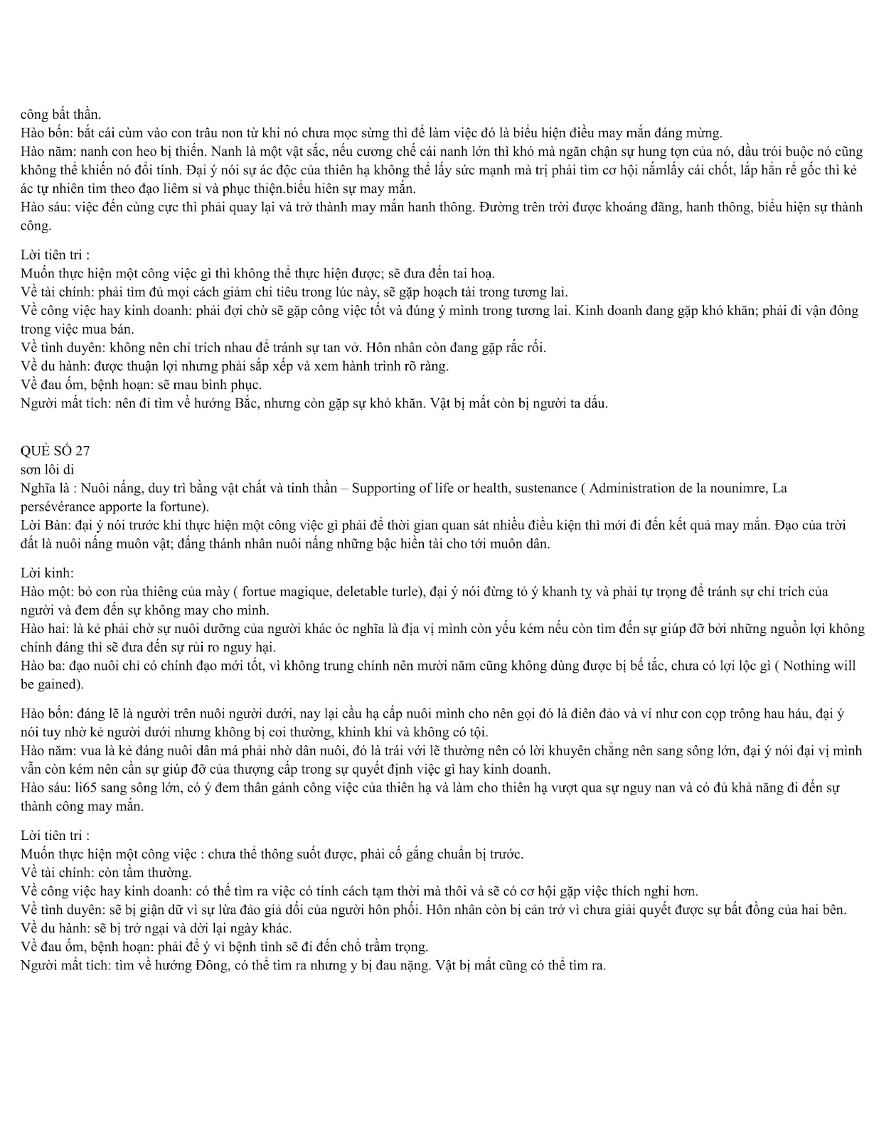 QUẺ SỐ 1-14.jpg