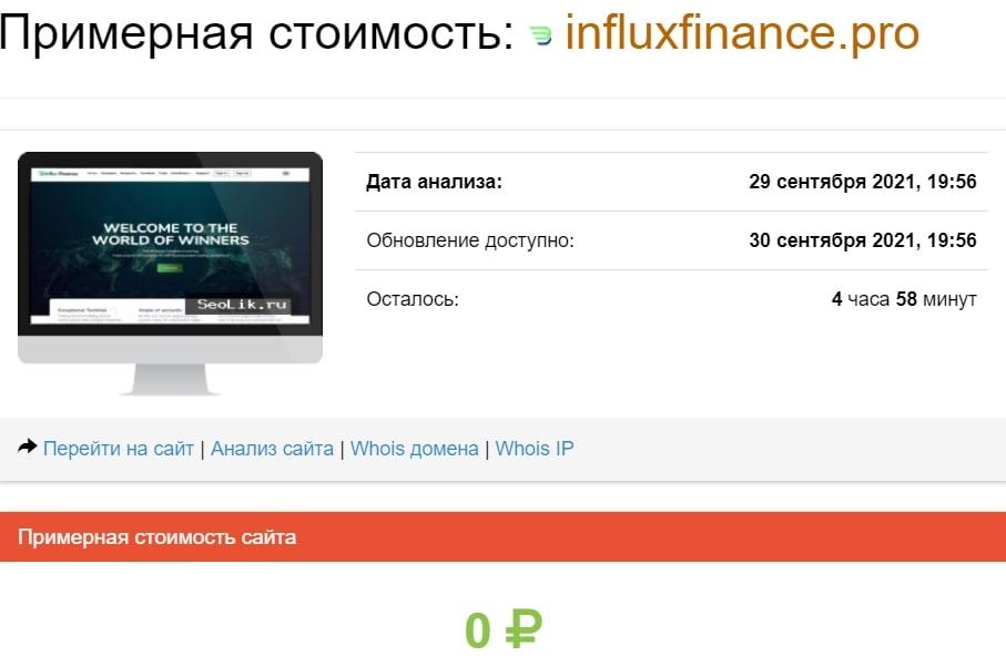 InfluxFinance: отзывы и особенности торговли обзор