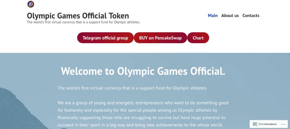 C:\Users\MERETU~1\AppData\Local\Temp\Rar$DRa15092.46020\Olympics\Olympic Token\1.png