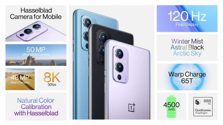 เปิดตัว OnePlus 9 และ 9 Pro 5