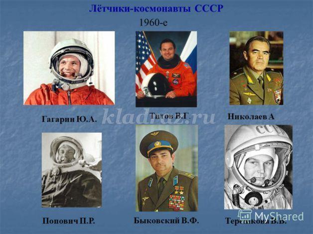 http://kladraz.ru/upload/blogs/5831_a4ff6a514c529e4222d94abd59cbafb1.jpg