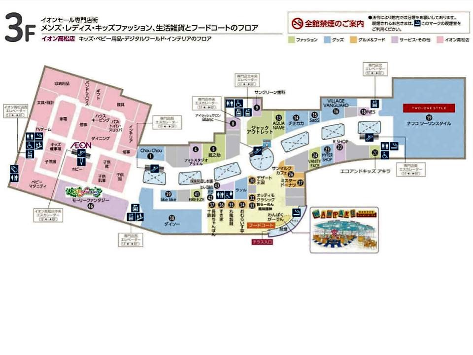 A160.【高松】3階フロアガイド 170125版.jpg