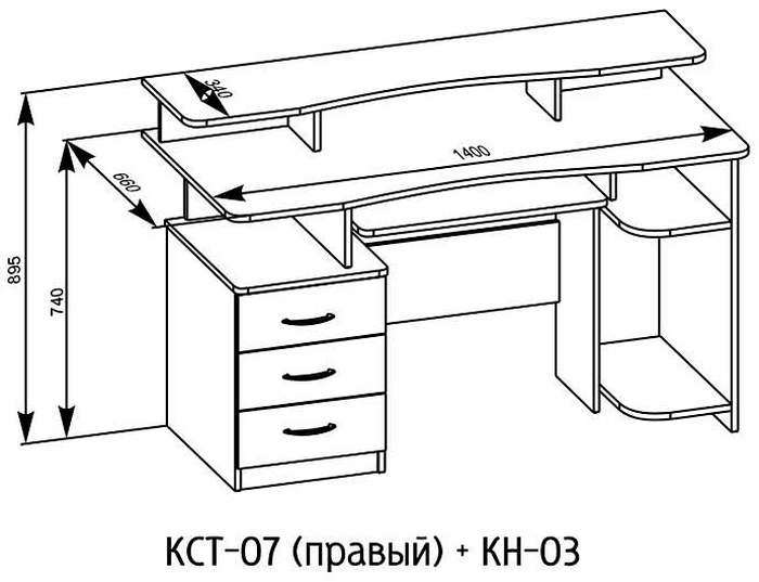 большой модный компьютерный стол своими руками