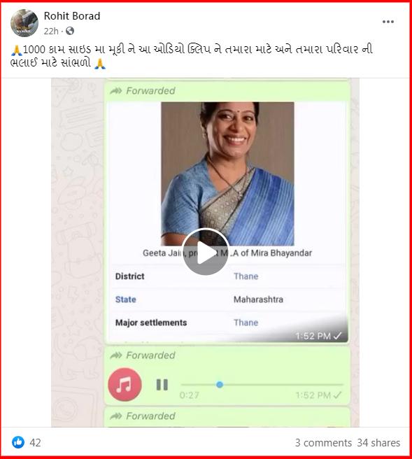 screenshot-www.facebook.com-2020.08.24-19_37_35.png
