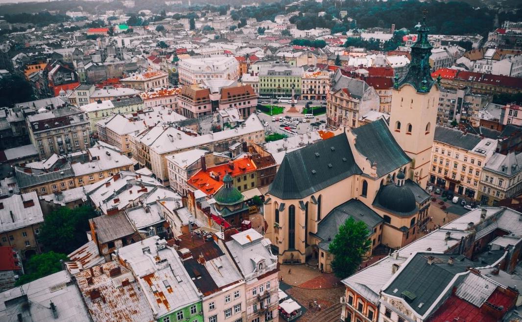 Старе місто у Львові