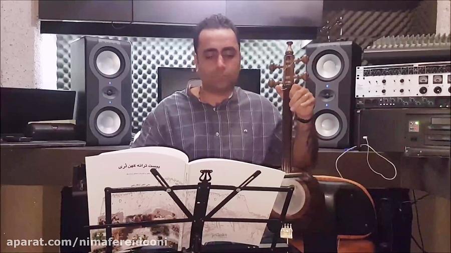 ای ای بیست ترانه کهن لری ایمان ملکی کمانچه